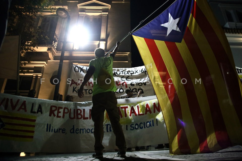 March in solidarity to the Catalan people / Πορεία- συγκέντρωση στην Ισπανική πρεσβεία