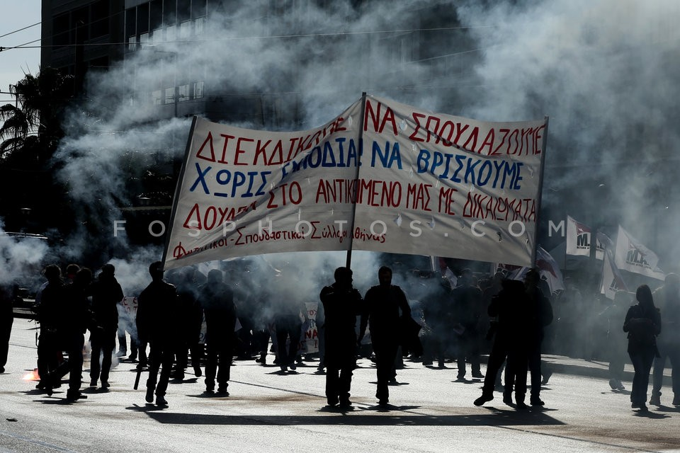 Students`s protest march in central Athens / Διαδήλωση φοιτητών στην Αθήνα