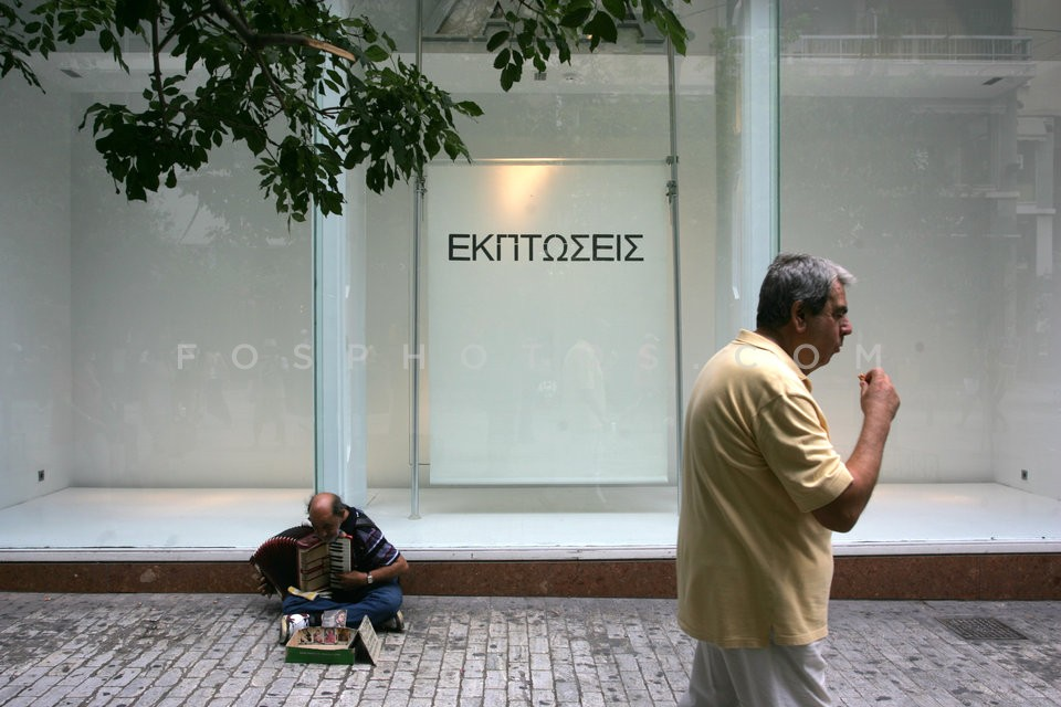 End of a Protest / Τέλος μίας Απεργία