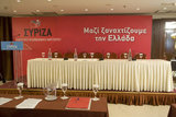 Speech of Alexis Tsipras at SYRIZA central committee at hotel Titania in Athens, on April 13, 2013 / Ομηλία του Αλέξη Τσίπρα στην κεντρική επιτροπή του ΣΥΡΙΖΑ στο ξενοδοχείο Τιτάνια