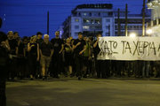 Leftists organizations and anti-authoritarians march in central Athens on July 18, 2017  against a court decision that rejected an appeal by Irianna, a 29-year-old activist for the suspension of her prison sentence / Πορεία διαμαρτυρίας ενάντια στην απόφαση φυλάκισης της ς, Αθήνα 18 Ιουλίου 2017