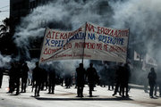 Students march in central Athens asking for an increase in state funding for education. On November 7, 2017 /  Διαδήλωση φοιτητών και μαθητών στο κέντρο της Αθήνας με αιτημα την αύξηση της κρατικής χρηματοδότησης για την Παιδεία.Τρίτη 7 Νοεμβρίου 2017