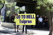 Miners from Eldorado gold mine in northern Greece demonstrate at the Environment, Energy and Climate Change Ministry, against the suspension of Eldorado's investment in Greece. In Athens, on September 13, 2017 /  Συγκέντρωση μεταλλωρύχων από τις Σκουριές στο Υπουργείο Περιβάλλοντος. Αθήνα 13 Σεπτεμβρίου 2017