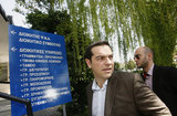 The president of SYRIZA Alexis Tsipras visited the Athens Psychiatric Hospital on April 12, 2013 / Ο πρόεδρος του ΣΥΡΙΖΑ Αλέξης Τσίπρας επισκέφθηκε το Ψυχιατρικό Νοσοκομείο Αθηνών