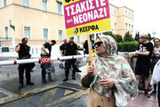 Afghan refugees protest against the Europe-Turkey agreement in Athens on Tuesday, August 22, 2017. Families of Afghans gathered outside the immigration ministry and the European Commission's offices shouting slogans against deportations,  demanding open borders  / Αφγανοί πρόσφυγες διαμαρτύρονται ενάντια στην συμφωνία Ευρώπης - Τουρκίας,  στην Αθήνα την Τρίτη 22 Αυγούστου 2017. Οικογένειες Αφγανών συγκεντρώθηκαν εξω απο το υπουργείο μετανάστευσης και τα γραφεία της Ευρωπαικής Επιτροπής φωνάζοντας συνθήματα εναντίον της ΕΕ και ζητώντας  να σταματήσουν οι απελάσεις και να ανοίξουν τα σύνορα