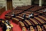 Debate  in Parliament.   Athens on November 15, 2012  / Συζήτηση επίκαιρων ερωτήσεων