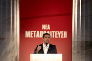 Greek Prime Minister Alexis Tsipras presents the main points of the government's proposal for the constitutional reform, at an event in the courtyard of the Greek Parliament, in Athens on Monday, July 25, 2016 / Παρουσίαση απο τον πρωθυπουργό των προτάσεων για την Συνταγματική αναθεώρηση. Την Δευτέρα 25 Ιουλίου 2016