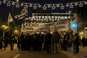 Protest march to the U.S. Embassy during the 43rd anniversary of a 1973 students uprising against the then military ruling junta. In central Athens on November 17, 2016 / Πορεία διαμαρτυρίας στην πρεσβεία των ΗΠΑ κατά τη διάρκεια της 43ης επετείου της εξέργεσης του Πολυτεχνείου. Τρίτη 17 Νοεμβρίου 2016