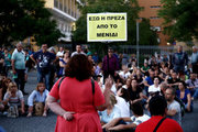 Residents of the Menidi west suburb of Athens, gathered outside the ministry of Public Order and Citizen Protection, in Athens, on June 13, 2017. The residents protest against drug trafficking and against the Roma living at Menidi, after the death of an 11-year-old boy from a stray bullet during an open-air party on Thursday night.  /  Συγκέντρωση διαμαρτυρίας των κατοίκων του Μενιδίου έξω από το υπουργείο Προστασίας του Πολίτη, στην Κατεχάκη για τον θάνατο του 11χρονου μαθητή, την Τρίτη 13 Ιουνίου 2017
