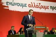 "Congress of the social-democratic political party ""Democratic Coalition"" on June 30, 2017 / Προγραμματικό συνέδριο της Δημοκρατικής Συμπαράταξης, στο ΣΕΦ, Παρασκευή 30 Ιουνίου 2017"