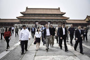 Greek PM on official visit to China, visit to the Forbidden City. In Beijing on July 5 2016 / Επίσημη επίσκεψη του Πρωθυπουργού στην Κίνα, επίσκεψη στην Απαγορευμένη Πόλη.Τρίτη 5 Ιουλίου 2016