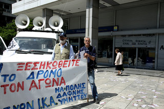 Anti - austerity demonstrations in Athens