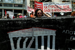 Protest march in central Athens
