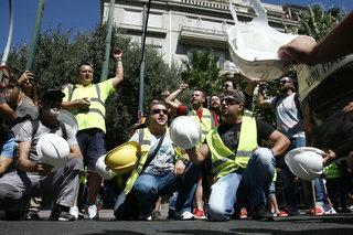 Eldorado gold miners protest in central Athens  / Συγκέντρωση - πορεία μεταλλωρύχων