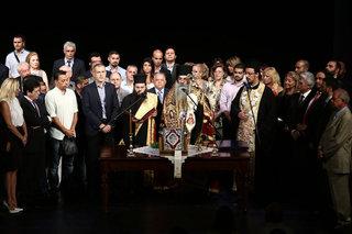 Piraeus city council Swearing-in ceremony / Δημοτικό Συμβούλιο Πειραιά Τελετή ορκωμοσίας