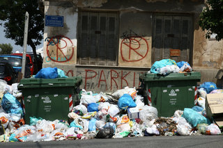 Municipal trash collectors on strike
