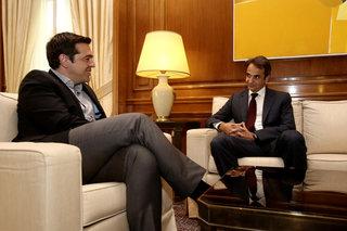 Alexis Tsipras - Kyriakos Mitsotakis / Τσίπρας  - Μητσοτάκης