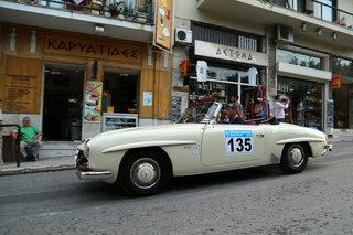13th Historic Acropolis Rally