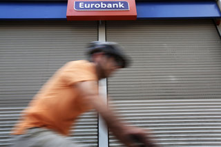 TT (Hellenic Postbank) and Eurobank