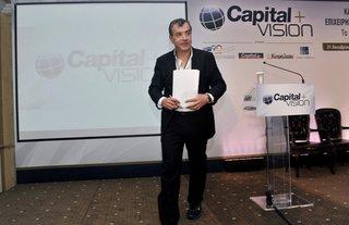 Capital + Vision / Πολυσυνέδριο Capital+Vision