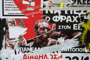 Poster, Athens, Greece, 2016 / Αφίσα, Αθήνα, 2016