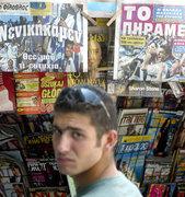 The next day's headlines announcing winning the European Cup by the Greek National football team in EURO 2004 tournament, July 2004 / Τα πρωτοσέλιδα των εφημερίδων την επόμενη μέρα μετά την κατάκτηση του κυπέλλου από την εθνική ομάδα ποδοσφαίρου στο EURO2004, Ιούλιος 2004