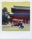 Fire truck in front of traditional japanese pagoda, Kyoto, Japan, 2006 / Πυροσβεστικό όχημα μπροστά από παραδοσιακή, γιαπωνέζικη παγόδα, Κιότο, Ιαπωνία, 2006