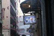 Luminous sign shop with oriental products. Downtown Athens, Greece, May2017 / Φωτεινή ταμπέλα καταστήματος με οριεντάλ προϊόντα. Στο εμπορικό τρίγωνο της Αθήνας, Μάιος 2017