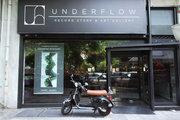 Underflow, record store and art gallery, Athens, Greece, May 2017 / Underflow, δισκοπωλείο και χώρος τέχνης, Αθήνα, Μάιος 2017