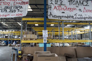 The self-managed factory VIO.ME, Thessaloniki, May 2017 / Το αυτοδιαχειριζόμενο εργοστάσιο της ΒΙΟ.ΜΕ (Βιομηχανική Μεταλλευτική) στη Θεσσαλονίκη, Μάιος 2017