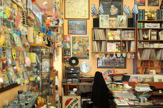 Little Erotic, shop with old and rare books, discs and retro kids toys in Exarchia neighborhood